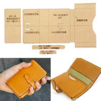DIY Leather Handmade Craft women card Holder wallet Purse Storage Sewing Pattern Hard Kraft paper Stencil Template 100x70mm