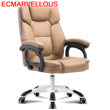 Fauteuil Gamer Stoelen Taburete Armchair Sillones Sedia Lol Sandalyeler Leather Computer Cadeira Poltrona Silla Gaming Chair