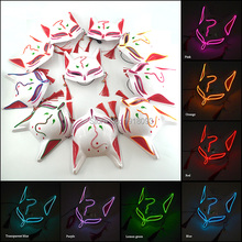 Half Face Cartoon Fox Mask Nightclub Dance EL Wire Party LED Masquerade Costume Glow Supplies