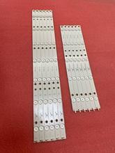 새로운 12 개/대 LED 백라이트 스트립 50put640 0/60 50PUH6400 50PUF6061 500TT67 V2 500TT68 V2 CL 2K15 D2P5 500 D612 V1 R L