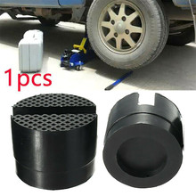 Car Rubber Jack Pad Frame Protector Adapter Jacking Disk Pad Tool Floor Slotted For Pinch Weld Side Lifting Disk Car Accessories car rubber disc pad car vehicle jacks jack pad frame protector rail floor jack guard adapter tool jacking lifting disk