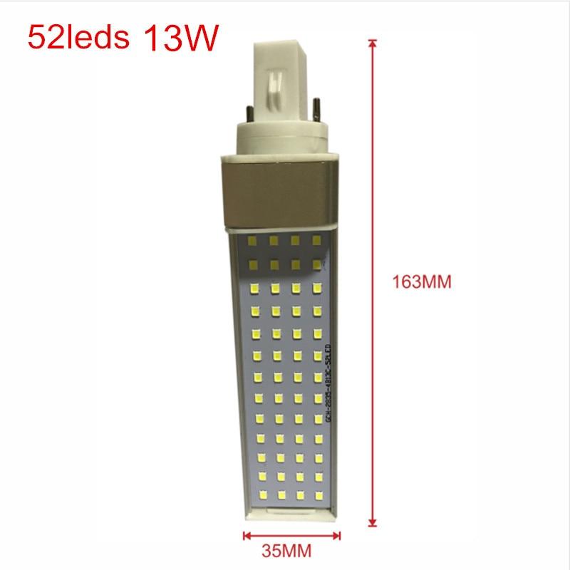 G24 52珠 size 13W
