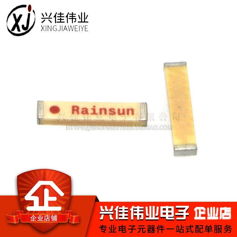 AN9520-245 2,4G 9 мм