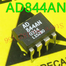 1 pz/lotto AD844AN AD844 DIP-8 60 MHz, 2000 V/us Monolitico Op Amp(China)