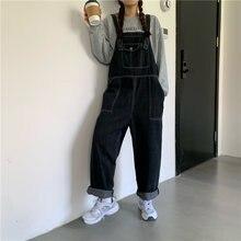Комбинезон комбинезон джинсы для женщин модная трендовая мешковатая