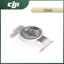 DJI OM4 마그네틱 폰 클램프 DJI OM4 액세서리는 빠른 마운트를 제공합니다. 부드러운 금속 질감을 사용하여 클램프를 편안하게합니다.