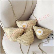 Handmade straw woven cute sun flower ladies casual single shoulder diagonal chain wild messenger small bag