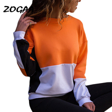 Women Hoodies And Sweatshirts 2019 Autumn Long Sleeve Patchwork Pullover Casual O-neck Jumper Ladies Loose Tops Sweat Femme S-XL цена и фото