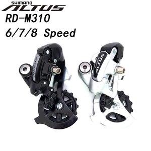 Image 1 - Задний переключатель передач Shimano ALTUS RD M310 M310 7/8 speed 3x7s 3x8s