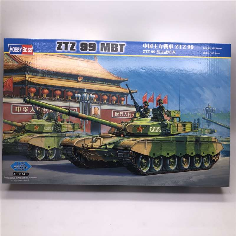 1/35 Chian PLA 99 Main Battle Tank Plastic Assembly Model Toy