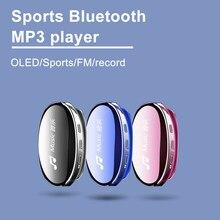 MP3 Player Music Bluetooth 4.2 Sports Player FM Radio Pedometer Hi-Fi Lossless Music, Mini Music Player i3 Portable MP3 Player