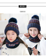Autumn and winter thermal hat, lady striped wool cap, neck Korean version of parent-child knitted cap