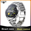 LIGE 2021 New Men's Smart Watch Men's Business Sports Waterproof Watch Heart Rate Monitoring Full Screen Touch Men's Smart Watch