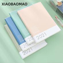 Органайзер планировщик на 2021 год ежедневник b6 дневник записная