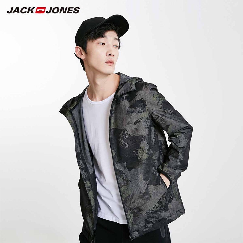 JackJones Men's Hooded With Drawstring Camouflage Jacket Streetwear 219121516