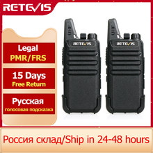 RETEVIS RT622 Mini Walkie Talkie PMR 446 PTT Portable Walkie-talkies 2 pcs Two way Radio Portable Radio for Hunting Hotel RT22