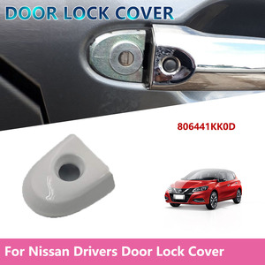 Image 1 - 806441KK0D Car Replacement Door Lock Cover For Nissan Juke & Micra Drivers Door Lock Cover with Key Hole Car Accessories White