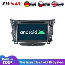 System Android DSP ekran IPS dla Hyundai I30 Elantra GT 2012 2013 2014 2015 2016 samochodowy odtwarzacz multimedialny jednostka główna odtwarzacz DVD