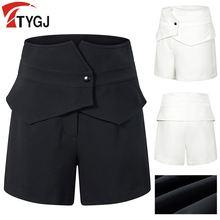 Женские шорты для гольфа однотонные тонкие дышащие спортивные