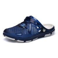 נעלי חוף ג'לי לגברים