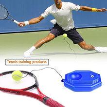 Теннисная база и тренировочный мяч с веревкой 1 комплект