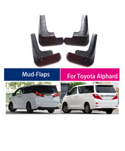 For TOYOTA Alphard 2011-2019 mud guards car  Mud Flaps Fender splash guard mudguards flap 4PCS