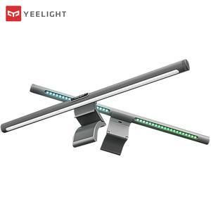 Image 1 - Yeelight مصباح مكتبي قابل للطي مع حماية للعين ، مصباح قراءة USB للكمبيوتر الشخصي ، مصباح معلق ، تحكم عن طريق تطبيق Mihome