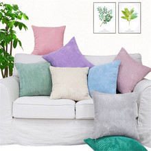 Corduroy Solid color pillowcase Nordic sofa pillowcase household items sofa cushion cover
