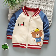 Boys Coats Clothing Winter Jacket Spring Baby-Girl Autumn Kids Unisex V-Neck Long-Sleeve