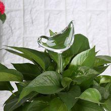 Высокое боросиликатное Термостойкое стекло принадлежности для птичьего сада устройство для полива ленивых автоматический полив цветок Гравитация просачивания