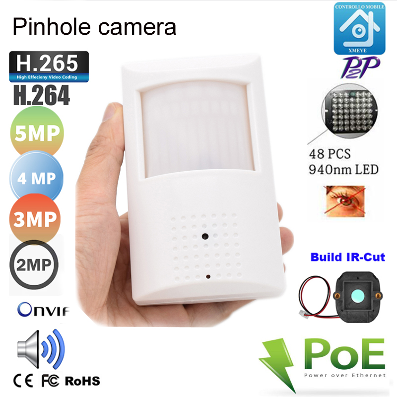 1.3MP 2MP 3MP 4MP 5MP Audio POE Night Vision Mini ip camera 940nm infrared IR led PIR Style H264 H265 P2P ONVIF Xmeye image