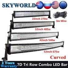 SKYWORLD изогнутые Tri ряд Светодиодный Бар Offroad 22 32 42 52 дюймов комбинированного луча дальнего света светильник бар 12V 24V для автомобилей 4x4 грузов...