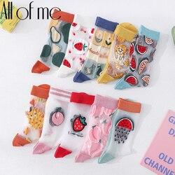 Transparent Cute Fruits Socks Women Middle Tube Happy Funny Socks Kawaii Socks For Girls Summer Patchwork Watermelon Sox Girls