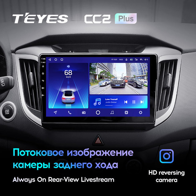 TEYES CC2L и CC2 Plus Штатная магнитола For Хендай Крета GS For Hyundai Creta IX25 2015 - 2019 Android до 8-ЯДЕР до 6 + 128ГБ 16*2EQ + DSP 2DIN автомагнитола 2 DIN DVD GPS мультимедиа автомобиля головное устройство 4