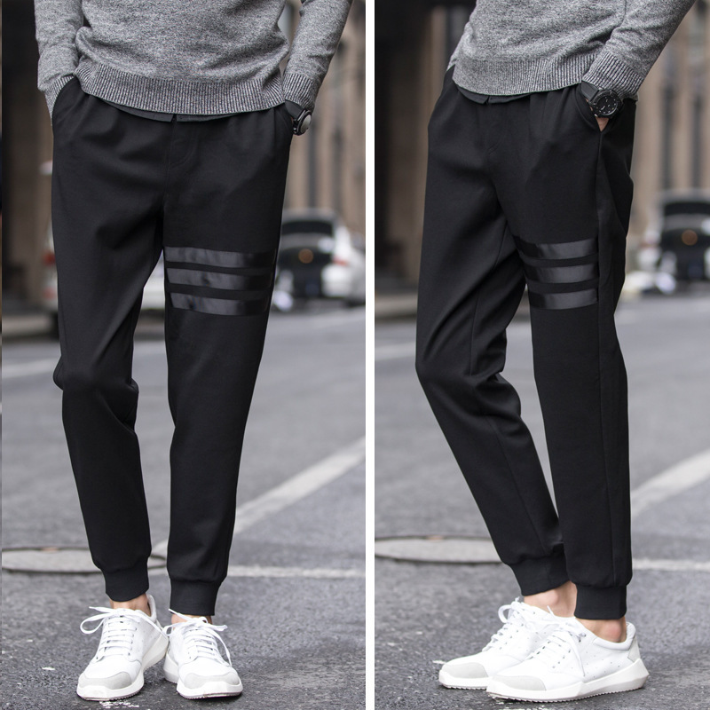 Korean-style Teenager Skinny Harem Pants Men's Elastic Lace-up Summer Thin MEN'S Trousers Black And White With Pattern Loose-Fit