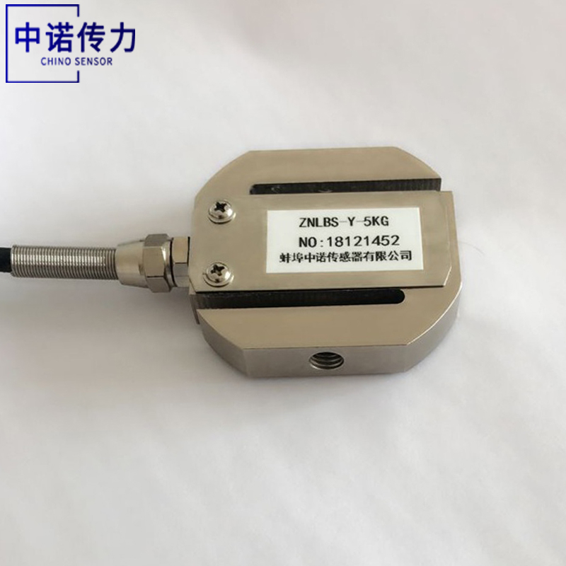 ZNLBS Coin Type ZNLBS-Y Type S-type Tension Sensor Load Cell Tension Tension Sensor Pull Pressure High Precision Weighing Sensor