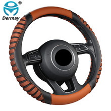 DERMAY Car Steering Wheel Cover PU Leather + Ice silk funda volante M size fit 14-15″ 37-38CM Steering Wheel Auto Accessories