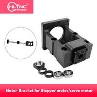 High-quality 45# Metal Motor seat/mount/ Bracket c7 c5 for name 23 24 Stepper motor/servo motor and SFU1605/1610/1604 ball screw