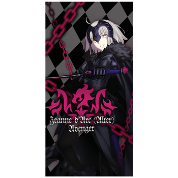 Anime Fate Grand Order Fgo Jeanne D Arc Alter Saber Cosplay Towel Big Bathroom Towel Daily Cute Facecloth Sop Up Washcloth Gift Buy At The Price Of 13 91 In Aliexpress Com Imall Com