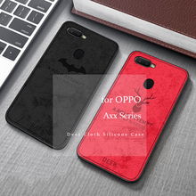 HATOLY Deer Cloth Silicone Case For OPPO