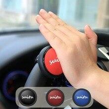 General Motor Steering Wheel Knob Booster Ball Steering Bearing Truck Handle Steering Wheel Auxiliary Steering Gear Booster