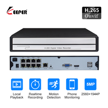 Keeper H.265 CCTV NVR 52V PoE 8CH 1944P / 4CH 1944P Surveillance CCTV Video Recorder PoE P2P ONVIF Motion Detect NVR registrar