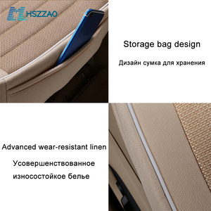 Image 4 - Car Seat Protection Car Seat Cover Auto Seat Covers Car Seat Cushion For Volvo C30 S40 S60L V40 V60 XC60,Porsche Cayenne Macan