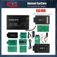CGDI CG100 PROG III версия дополнительная подушка безопасности Восстановление/Сброс поддержка Renesas SRS CG100 III CG 100 для BMW ECU