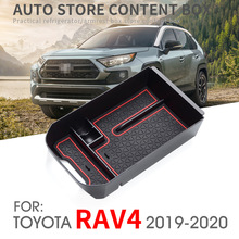 Auto Interior Armrest Storage Box For Toyota Rav4 5th 2019 2020 Center Console Organizer Stowing Tidying