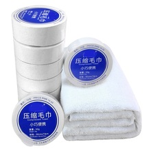 Travel Use Compressed Towels Space Saving Cotton Hotels Camping Trip Practical Easy Carry Portable
