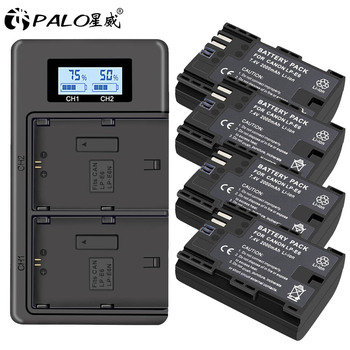 цена на 4x LP E6 LPE6 LP-E6 E6N Battery 2000mAh + LCD Dual Charger For Canon EOS 5DS R 5D Mark II 5D Mark III 6D 7D 80D EOS 5DS R Camera