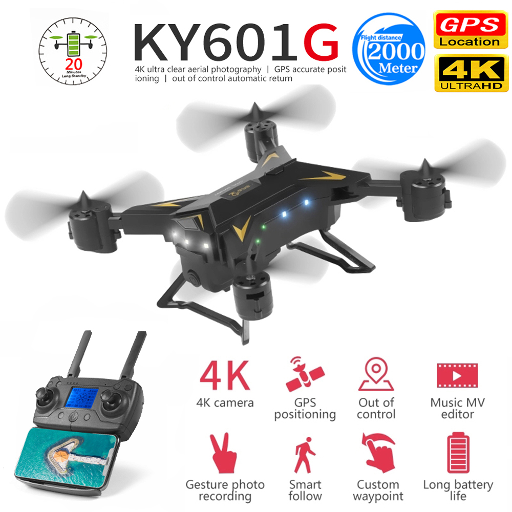 KY601G Professional GPS Drone With Camera 4K HD 5G WiFi GPS FPV Remote Control Distance 2KM RC Quadcopter Helicopter Toys E520S