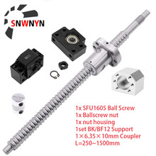1set SFU1605 Rolled Ball Screw C7 With End Machined + 1605 Ball Nut + Nut Housing + BK/BF12 End Support + Coupler RM1605 For CNC