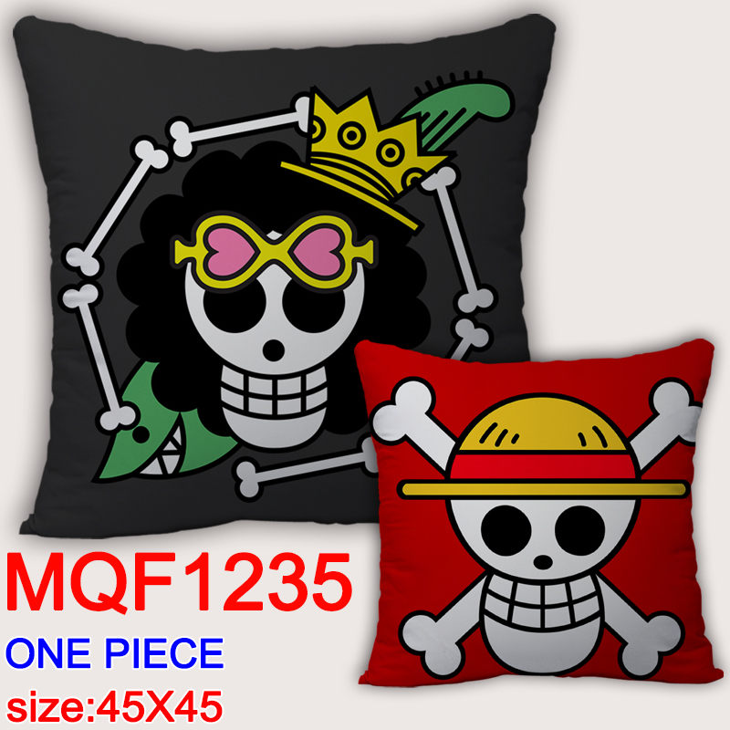MQF1235